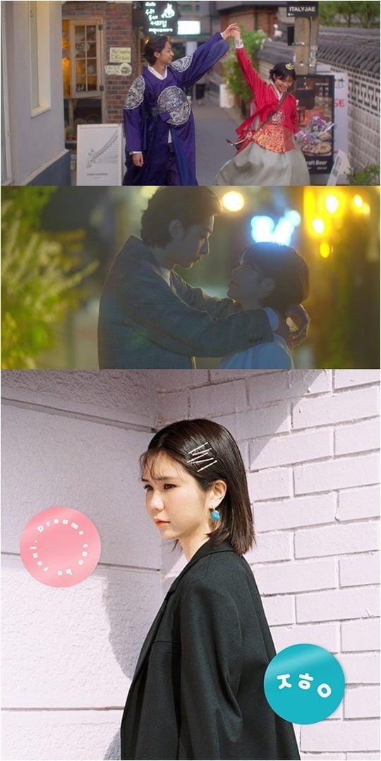 장희원X그리즐리 '왜 그러긴' 뮤직비디오 캡처.