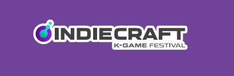 인디게임축제 인디크래프트, 100여명 개인후원자 힘 보탰다