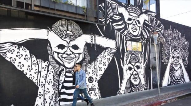 거리의 예술 그래피티.