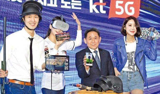이필재 KT 마케팅부문장(부사장·오른쪽 두 번째)과 모델들이 지난 2일 서울 광화문 KT 사옥에서 열린 기자간담회 후 5세대(5G) 이동통신 요금제 등 특화 서비스를 소개하고 있다. 신경훈 기자 khshin@hankyung.com