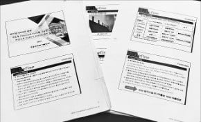 < 한경이 단독 입수한 동서발전 보고서 > 한국전력 자회사인 한국동서발전이 노란색 매연의 원인을 파악하기 위해 조사한 내부보고서.