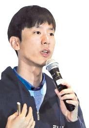 박재욱 타다 대표, 모빌리티 혁신 준비 안하면 일자리·국가경쟁력 잃어