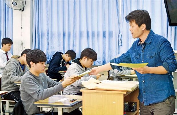 [2020학년 대입 전략] 저출산으로 학생 줄어도 교사 선호도는 여전히 높아요