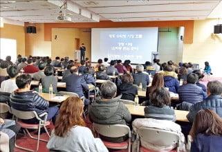 [한경부동산] 11일 상가 투자 무료 세미나···오늘 접수 마감