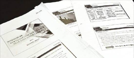 [금융 NCS 공부합시다] 업무 과정에서 상황과 목적에 맞춰 적절한 문서를 만들 수 있어야 해요