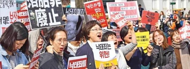 헌법재판소는 11일 낙태를 처벌하는 형법 조항이 위헌이라고 결정했다. 낙태죄 폐지를 주장해온 '모두를 위한 낙태죄 폐지 공동행동' 관계자들이 서울 재동 헌재 앞에서 환호하고 있다.  /김범준 기자 bjk@hankyung.com