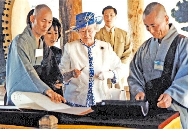 1999년 경북 안동 봉정사를 방문한 엘리자베스 2세 영국 여왕.  ♣♣안동시 제공