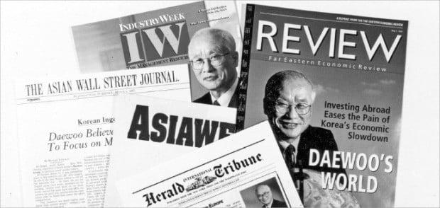 1997년 대우의 세계 경영 특집 기사를 다룬 해외 언론. 한경DB