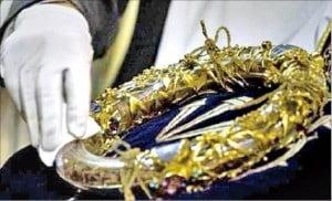 황금 가시면류관