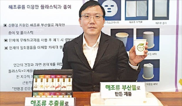 차완영 마린이노베이션 대표가 울산 본사에서 해조류로 만든 친환경 종이류 제품을 설명하고 있다.  /하인식 기자