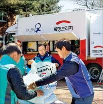 현대·기아차, 임직원 강원도 관광 늘린다