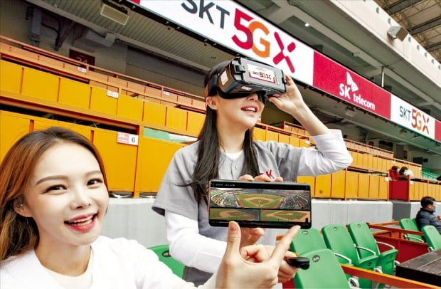 SK텔레콤 모델들이 인천 SK행복드림구장에서 '5GX 프로야구' 서비스를 소개하고 있다.  SK텔레콤 제공