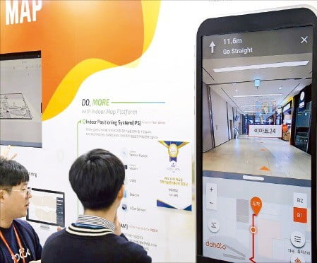 다비오의 위치확인 시스템 화면을 살펴보고 있는 관람객들.  /김영우 기자 youngwoo@hankyung.com