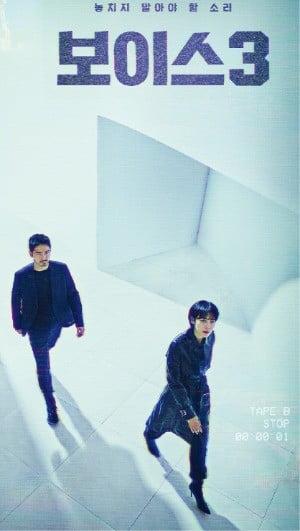 보이스3·구해줘2·검법남녀2…시즌제 드라마 熱戰