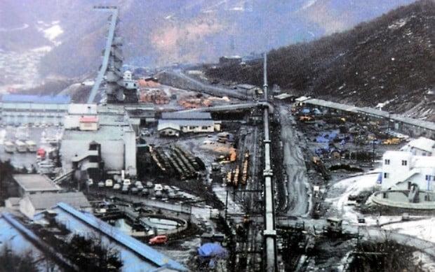1988년 동원탄좌 서북 탄광의 모습. 연합뉴스