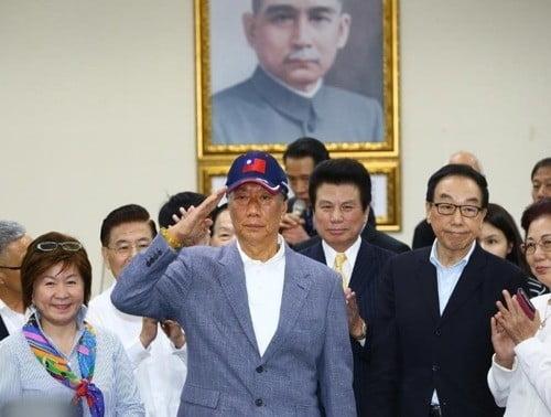대선 출마선언 후 궈타이밍 회장/연합보 홈페이지
