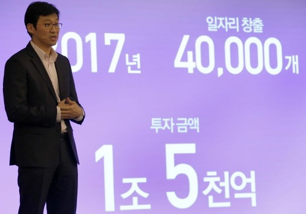 쿠팡 김범석 1인체제서 3인 지도체제로 전환 | 한경닷컴