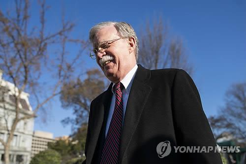 """""""트럼프, 하노이서 김정은에 5개항 합의안 제시…北반발로 결렬"""""""