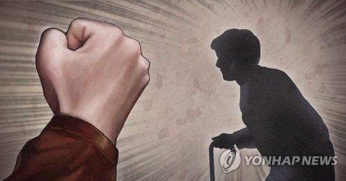 경북 고령 요양원서 입소 노인 폭행 의혹…경찰 수사