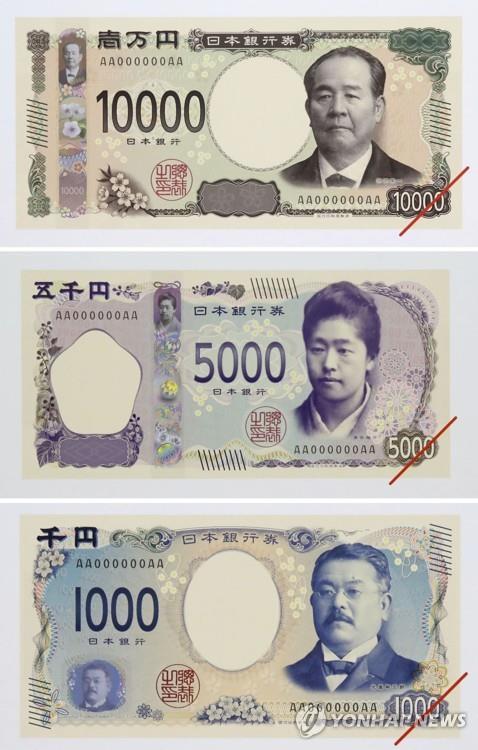 日 '캐시리스 거래' 급증…지폐도안 변경도 '마지막' 가능성