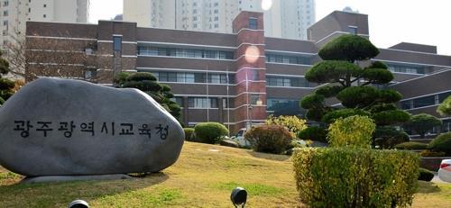 이사장 로버트 할리 마약 혐의…광주 외국인학교 '관리 사각'