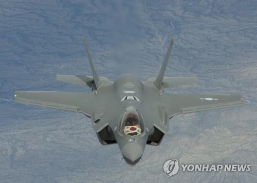 美, '日 F-35A 추락' 관련 한국에 비행중지 권고 안해