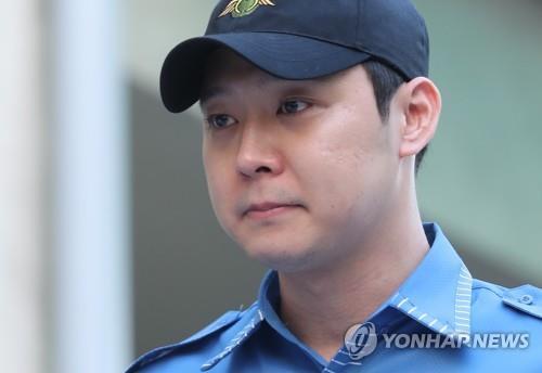 박유천 오늘 기자회견…'황하나 마약' 관련 입장낼 듯
