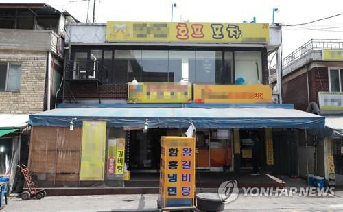 '김의겸 흑석동 상가건물' 불법증축 적발…구청 철거명령