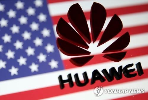 '내년부터 5G 서비스' 일본, 중국 통신장비 안 쓴다
