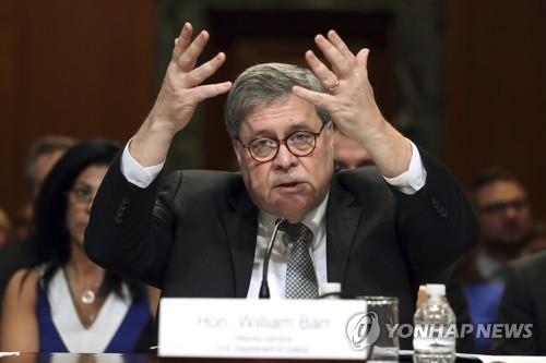 """美법무, FBI 트럼프 캠프 감청에 """"스파이 활동""""…민주 '발끈'"""