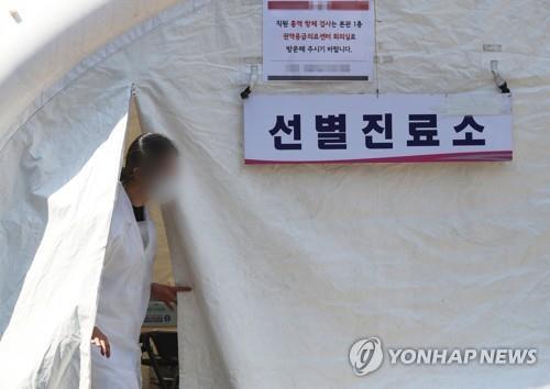안양 유행 홍역 '주춤'…이틀째 추가 환자 없어