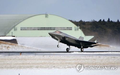 """""""스텔스 기밀 누설될 수도""""…미, F-35A 전투기 실종에 당혹"""
