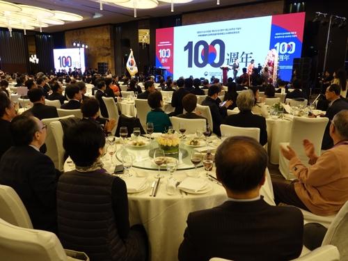 '100살 대한민국' 시원지 상하이서 임정 100주년 기념식