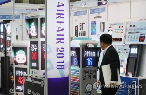 """[한국경제 길을 묻다] """"삼성 떠난 후 '공기'로 살아났어요"""""""