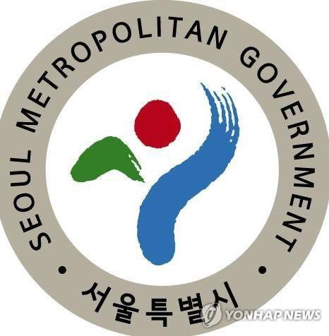 2019년도 서울시 개별공시지가 5월7일까지 이의신청 하세요