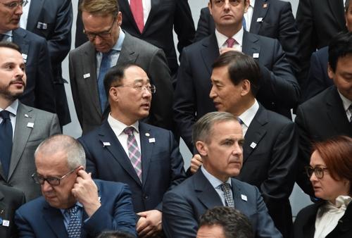 """G20 """"세계경제 하방 우려…확장재정·구조개혁 필요"""""""