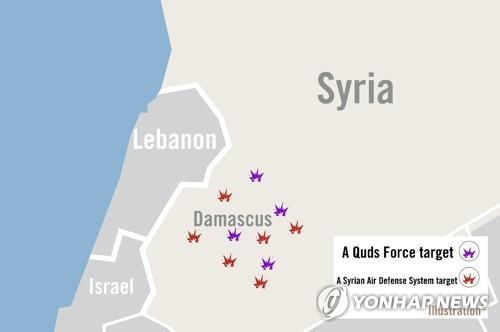 """""""이스라엘 또 시리아 공습…최대 17명 부상, 사망자도"""""""
