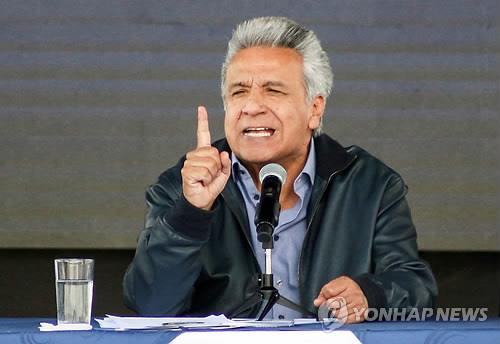 """""""어산지 체포 이유, 에콰도르 대통령 사생활 유출이 결정타"""""""