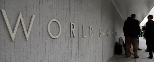 """IMF·WB """"세계경제 하방리스크""""…국제 공조 촉구"""