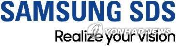 삼성SDS, 印 테크 마힌드라와 블록체인 해외사업 협약 체결