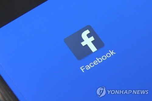 """""""페이스북·인스타그램·왓츠앱 전 세계서 '먹통'"""""""