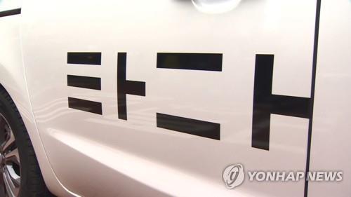 """타다 """"택시기사가 폭행·폭언…고발 등 강력대응"""""""