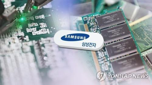 삼성전자, 메모리·시스템 반도체 '균형성장 전략' 본격화