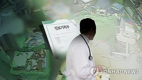 '신생아 사망사고 은폐의혹' 분당차병원 의사 2명 영장 청구