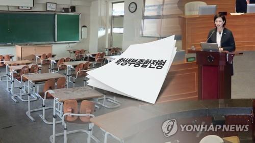 '깜깜이 전형' 오명 없앤다…대학가 '학종' 입시정보 공개 봇물