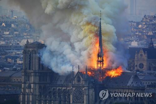 노트르담 대성당 화재원인 놓고 인터넷에 음모론 '난무'