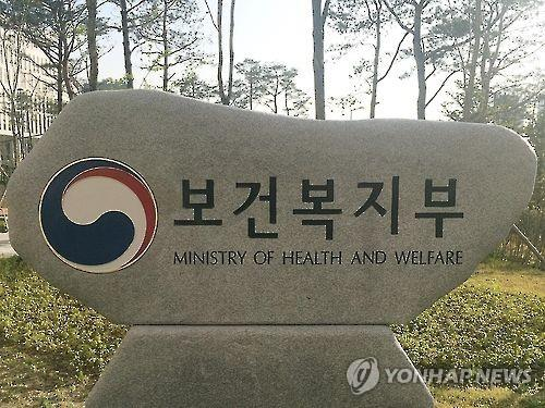 """보건복지부 """"현 정부서 영리병원 추진하는 일 없다"""""""