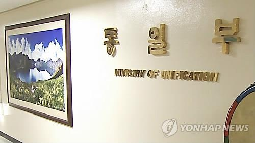 """통일부, 4차 남북회담 北 반응 관련 """"현단계서 새로운 것 없어"""""""