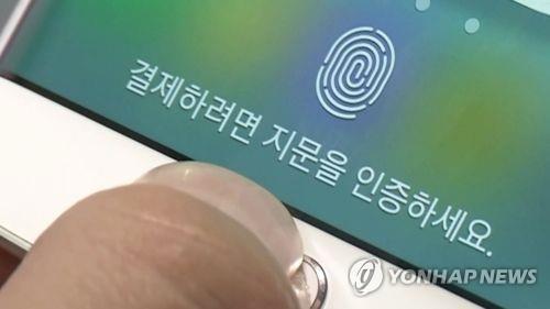 '○○페이' 전성시대…지난해 간편결제 사용액 80조 넘어