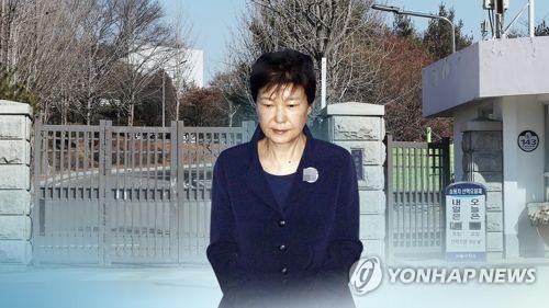 박근혜 前대통령 형집행정지 될까…檢, 심의위 열어 면밀 검토